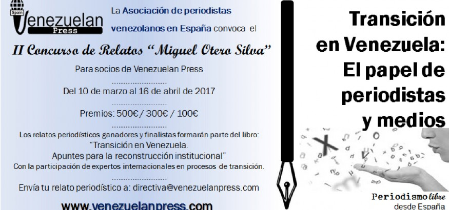 II-Convocatoria-Concurso-de-Relatos-Miguel-Otero-Silva