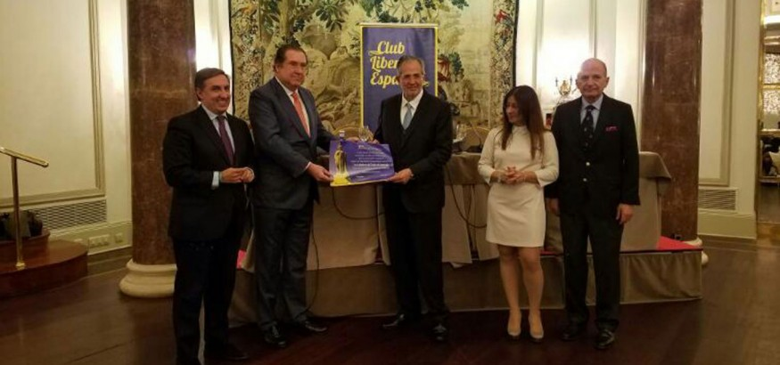 Premio Libertad 2017