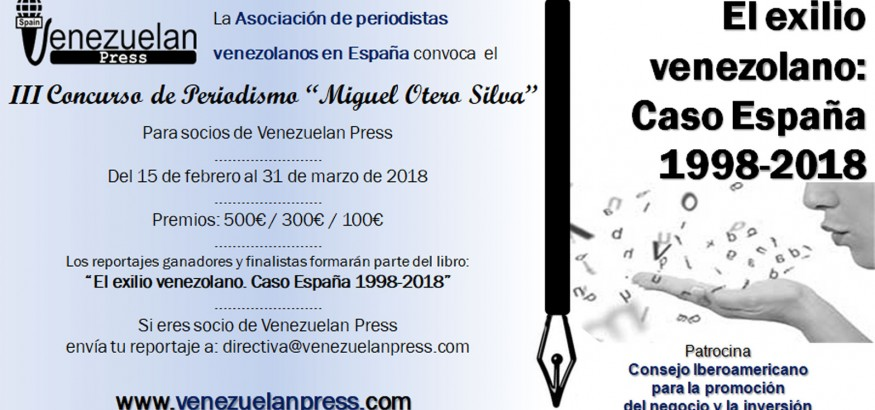 III-concurso-de-periodismo-Miguel Otero Silva