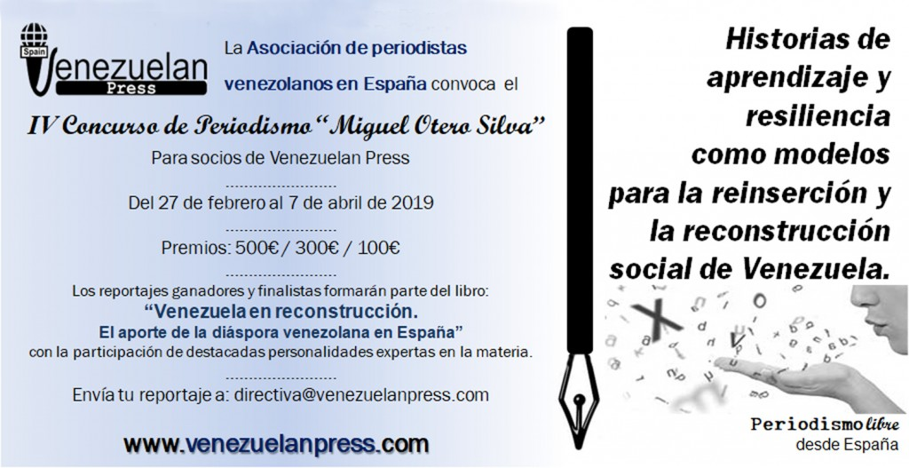 IV-Concurso-de-periodismo Venezuelan Press