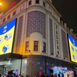 P.A.N. llega a la Plaza Callao de Madrid en su 60 aniversario de constancia y presencia en el mercado